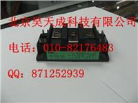 富士GTR达林顿1DI150GF-100 1DI150GF-100