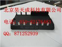 富士GTR达林顿1DI200A-120 1DI200A-120
