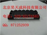 富士GTR达林顿1DI200M-120 1DI200M-120
