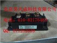 富士GTR达林顿1DI200ZN-120 1DI200ZN-120