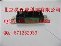 富士GTR达林顿1DI200ZP-120 1DI200ZP-120
