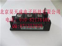 富士GTR达林顿1DI300B-120 1DI300B-120