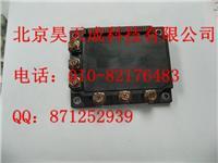 富士GTR达林顿1DI300A-120 1DI300A-120