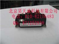 富士GTR达林顿1DI50F-100 1DI50F-100