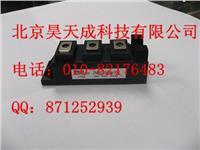 富士GTR达林顿1DI75F-100 1DI75F-100