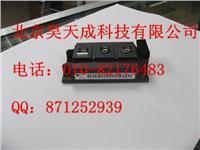 富士GTR达林顿1DI300D-100 1DI300D-100