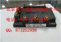 富士GTR达林顿1DI300Z-100 1DI300Z-100