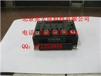 东芝IPM智能IGBT模块MIG300J101H MIG300J101H