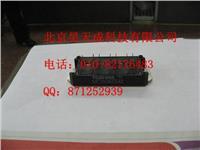 东芝IPM智能IGBT模块MIG400J101H MIG400J101H