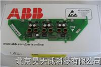ABB变频器配件AIMT-02C   AIMT-02C