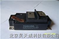 东芝IGBT模块MG400V2YS60A MG400V2YS60A