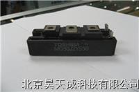 东芝IGBT模块MG180V2YS40 MG180V2YS40