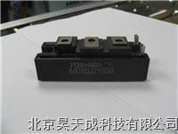 TOSHIBAIGBT模块MG90V2YS40 MG90V2YS40