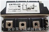 CATELEC可控硅CTT250GK-16 CTT250GK-16