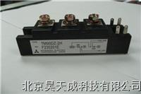 IXYS可控硅MCD95-18io1B MCD95-18io1B