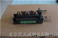 FUJI二极管2FI50A-030C 2FI50A-030C