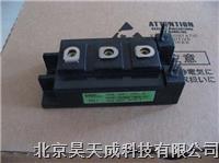 FUJI二极管2FI50F-030D 2FI50F-030D