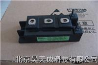 FUJI二极管2FI50F-060C 2FI50F-060C