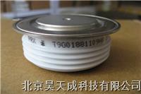 IR圆饼状可控硅IRKL136-16 IRKL136-16