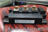 FUJIIGBT模块7MBP75RA060 7MBP75RA060
