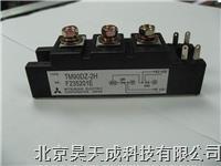MITSUBISHI二极管RM35HG-34S RM35HG-34S