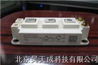 西门康IGBT模块 SKM145GB128D