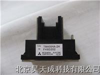 MITSUBISHI可控硅TM200DZ-H TM200DZ-H