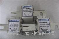 FERRAZ熔断器PC70UD13C250D1A PC70UD13C250D1A