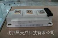 INFINEON模块IGBT模块FS300R17KE3 FS300R17KE3