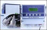 超声波污泥界面仪 CH-200污泥界面仪