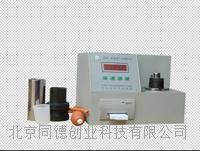智能透气性测定仪 ZTY透气性测定仪
