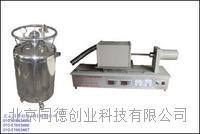 推出现货低温膨胀仪 型号: ZRPY-DW