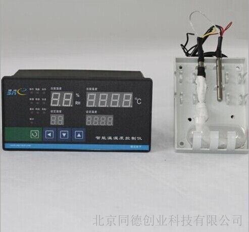 推出智能数显温湿度变送器 型号:stc stc