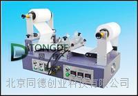 厂家促销实验室用热熔胶涂布贴合机 实验室小型涂布机 热熔胶涂布机
