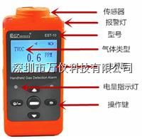 EST-10-NO一氧化氮气体检测仪