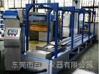 浙江地区滑板车测试机厂家/滑板车冲击试验机/滑板鞋耐久性试〓验机
