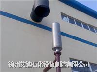 排气放空消声器  XSQ-PK型