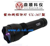 紫外线探伤灯 UL-365型(手电筒型) UL-365型(手电筒型)