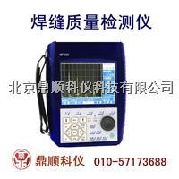 HF300型焊缝检测仪