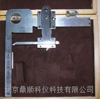 机车车轮第四种检查器 LLJ-4A LLJ-4B LLJ-4D