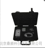 BJDS-5C智能裂缝监测仪 BJDS-5C