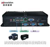 供应图像处理机器视觉实验室设备_嵌入式图像处理平台