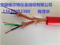 ZR-DJFPGRP-2*2*1.5高温氟塑料绝缘硅橡胶护套计算机屏蔽电缆