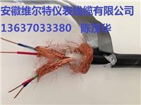 成都批发维尔特牌电缆ZRC-DJYP2YP2-23-2*2*1.0阻燃铠装计算机屏蔽电缆