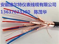 ZR-DJYP2VP2-22-2*2*0.75阻燃铠装计算机屏蔽电缆