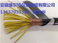 ZR-KFVP22-4*4  阻燃铠装控制屏蔽电缆
