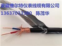 ZR-DJVPVP2-22-10*2*1.5阻燃铠装计算机屏蔽电缆