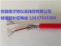 ZR-KX-HA-FGP-2x1.5阻燃高温氟塑料绝缘硅橡胶护套屏蔽补偿导线13637033380