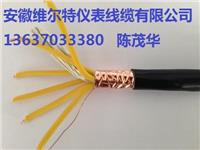 ZR-KVVP2-16*2.5 阻燃控制屏蔽电缆(国标产品,厂价直销)