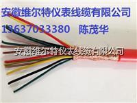 KGGR-3*1.0硅橡胶屏蔽电缆,维尔特牌厂家生产销售 13637033380
